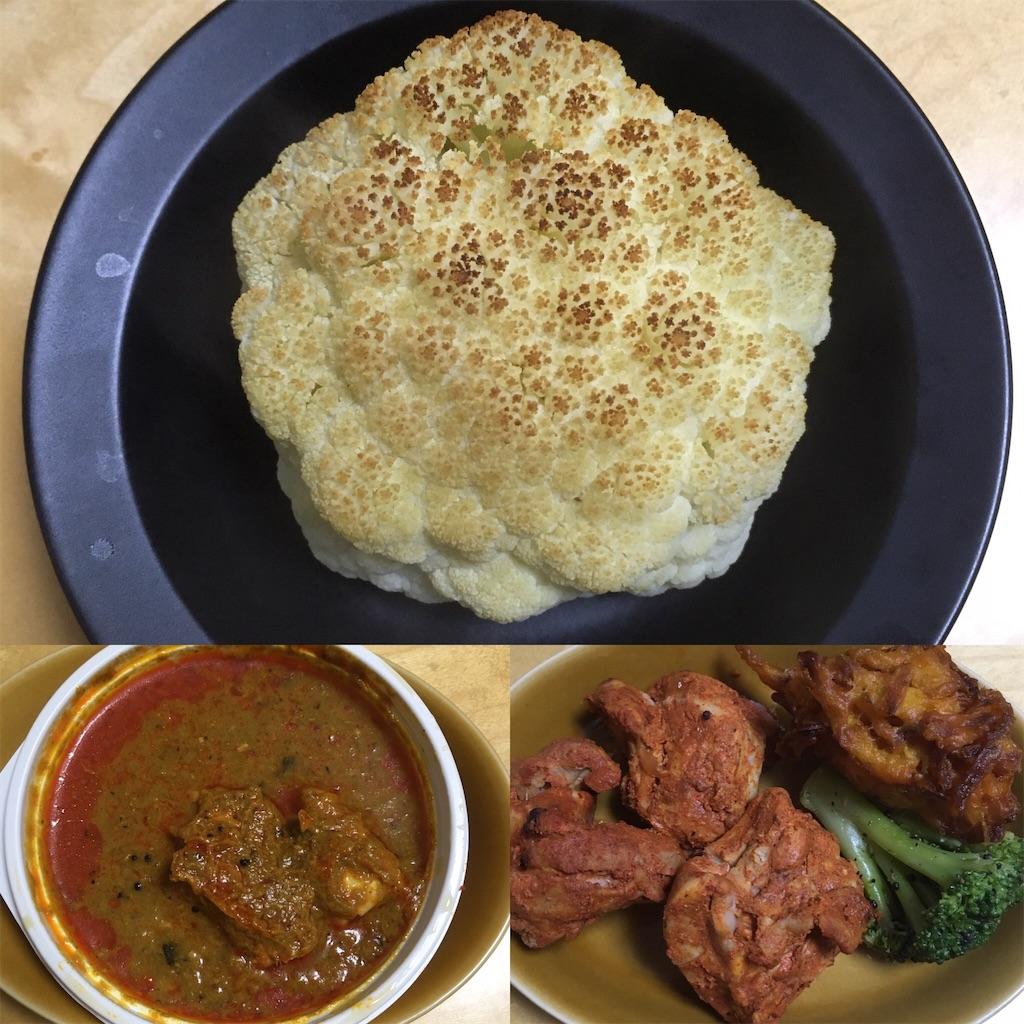 f:id:dining-pappaya:20200114223436j:image