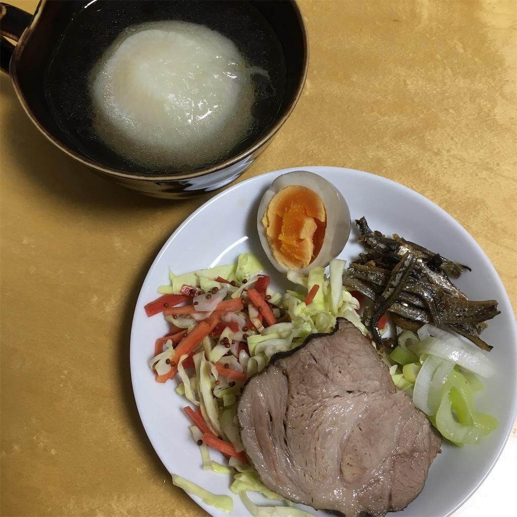 f:id:dining-pappaya:20200225213007j:image