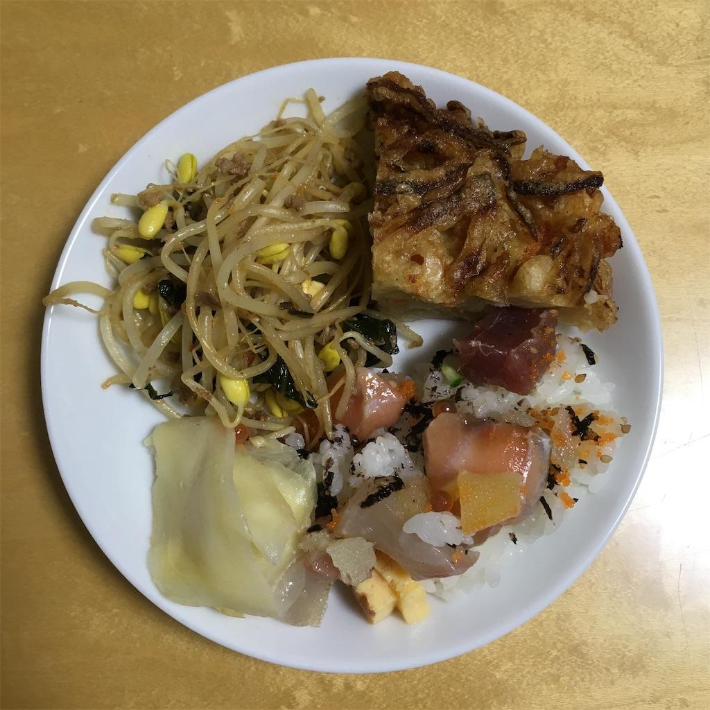 f:id:dining-pappaya:20200304084149j:image