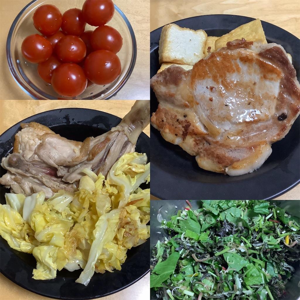 f:id:dining-pappaya:20200322091444j:image