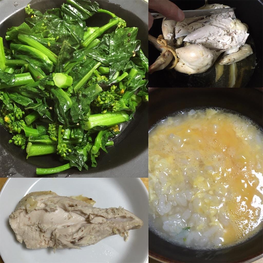 f:id:dining-pappaya:20200323162746j:image