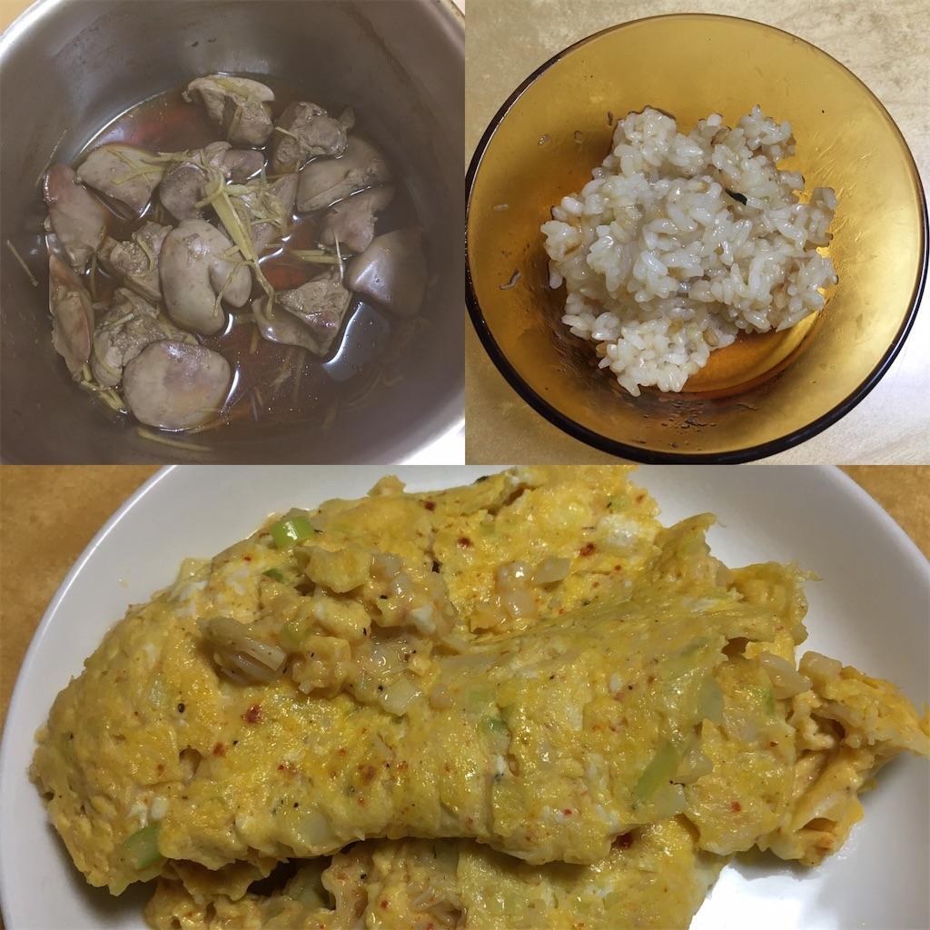 f:id:dining-pappaya:20200422080009j:image