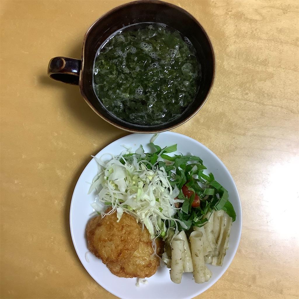 f:id:dining-pappaya:20200428061814j:image