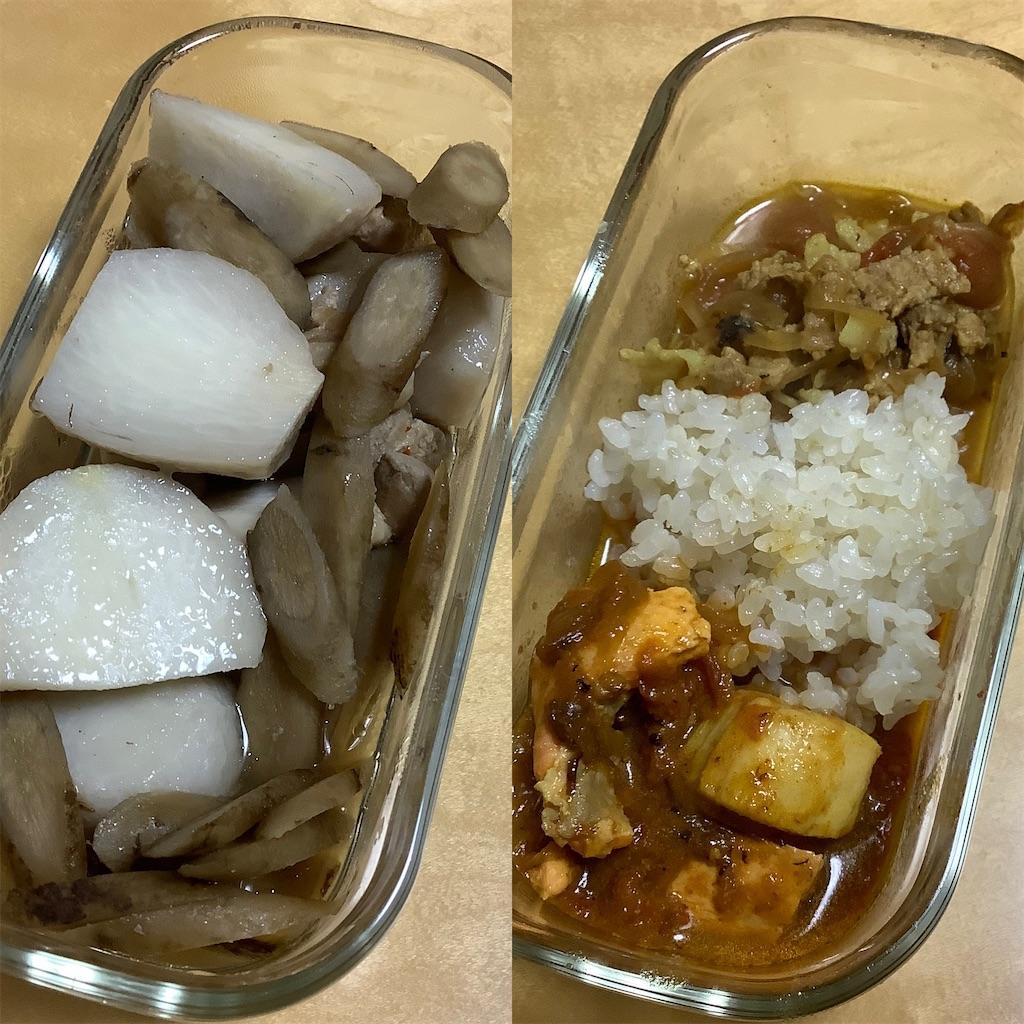 f:id:dining-pappaya:20200506062447j:image