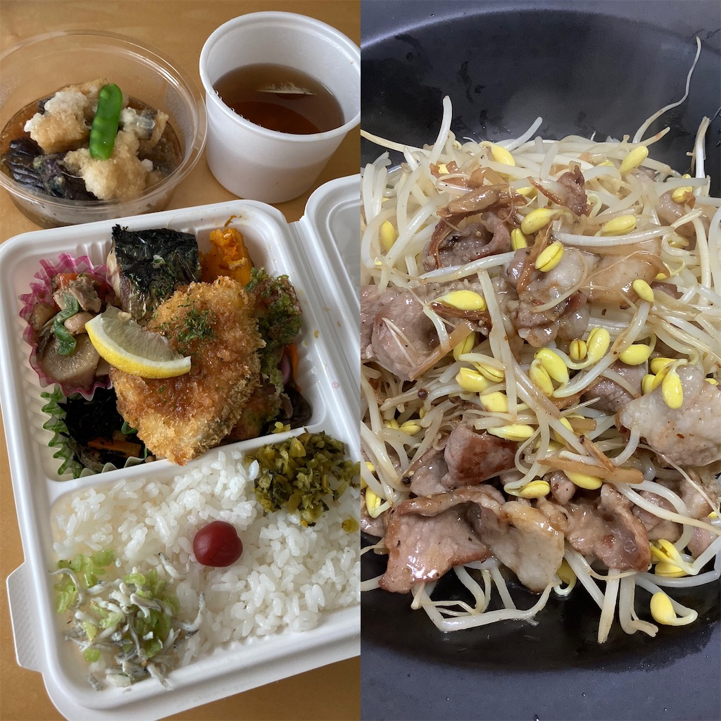 f:id:dining-pappaya:20200525070928j:image
