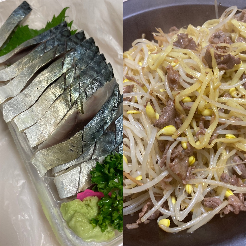 f:id:dining-pappaya:20200626061338j:image