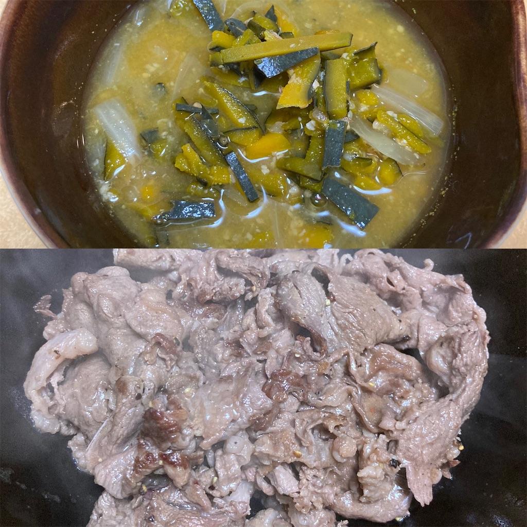 f:id:dining-pappaya:20200924073901j:image