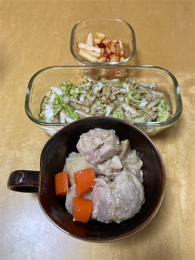 f:id:dining-pappaya:20201106063313j:image