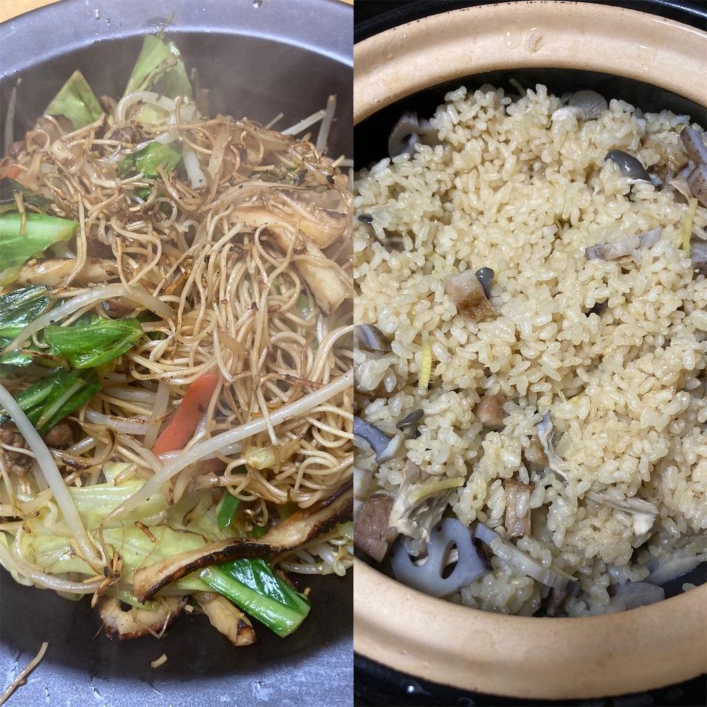 f:id:dining-pappaya:20210110083807j:image