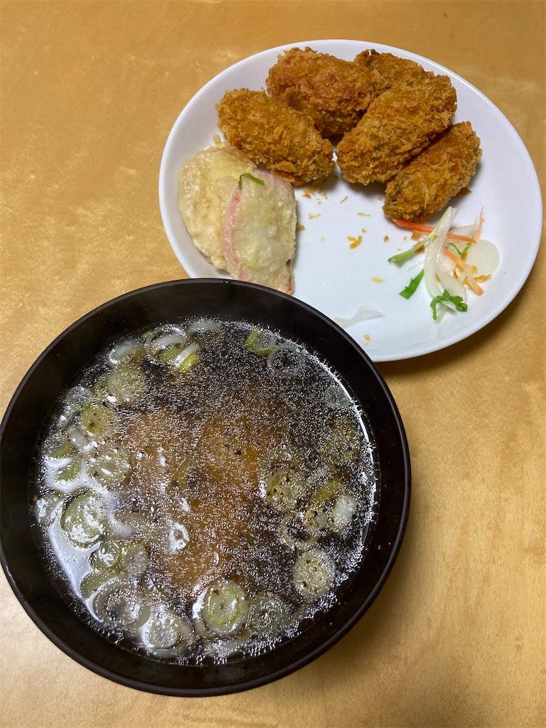 f:id:dining-pappaya:20210119063943j:image