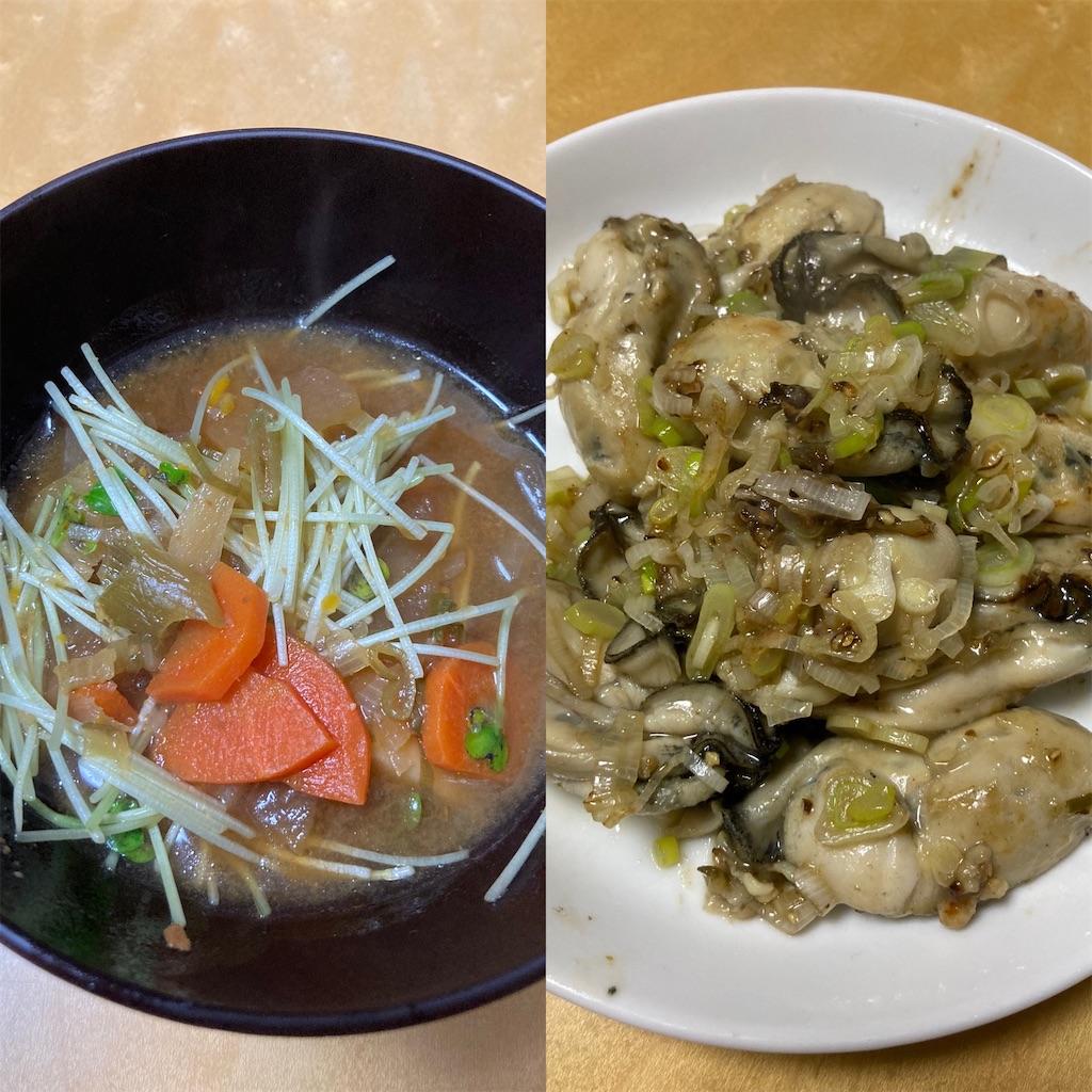 f:id:dining-pappaya:20210219062400j:image