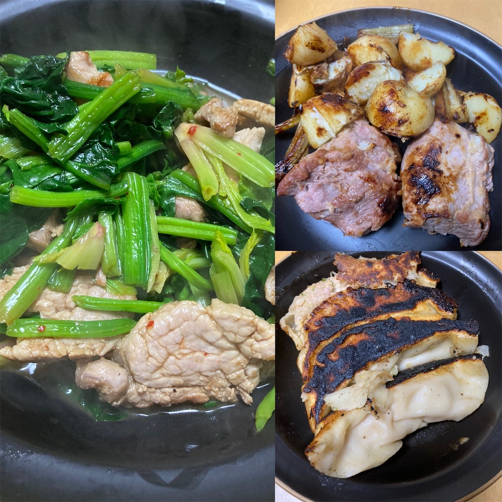 f:id:dining-pappaya:20210222100054j:image