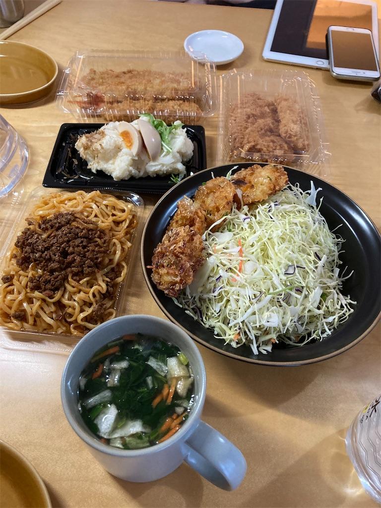 f:id:dining-pappaya:20210321074513j:image