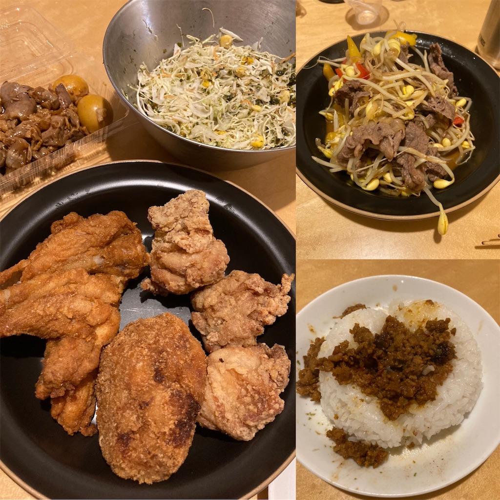 f:id:dining-pappaya:20210510115411j:image