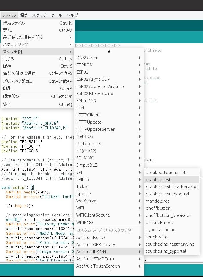 f:id:diningyo-kpuku-jougeki:20210912174357j:plain