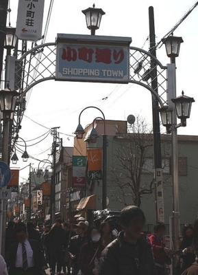 2010-02-17