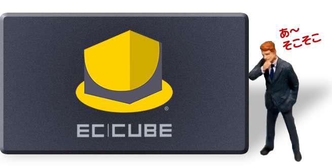 EC-CUBEのテンプレートカスタマイズ Ec cube機能カスタマイズ