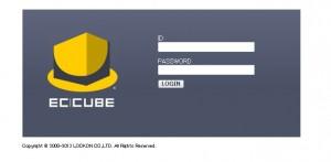 EC-CUBE管理画面