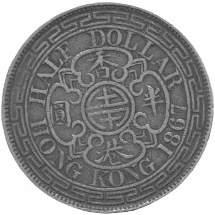 Hong Kong Half Dollar Silbermünze aus dem Jahr 1867