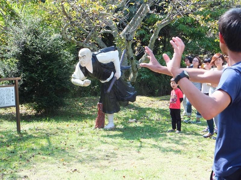 f:id:disco-ninja:20151004001444j:plain