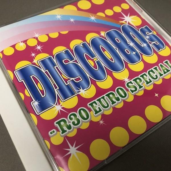 f:id:disco2:20200529060342j:plain