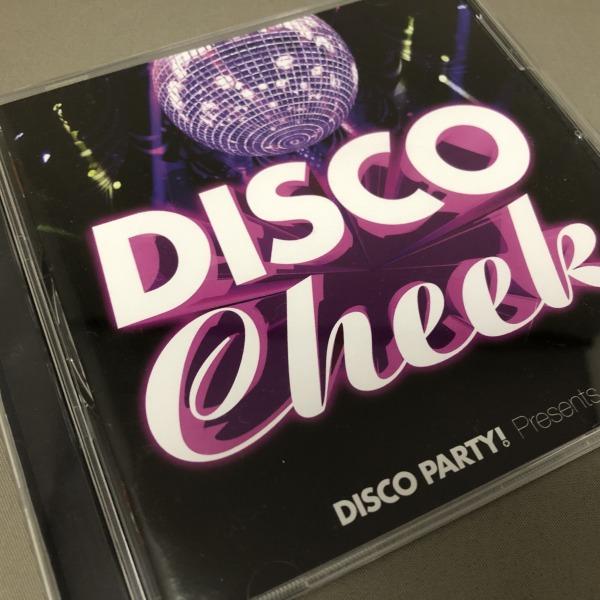 f:id:disco2:20200721000151j:plain