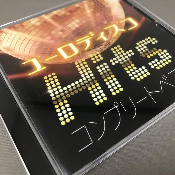 f:id:disco2:20201019231724j:plain
