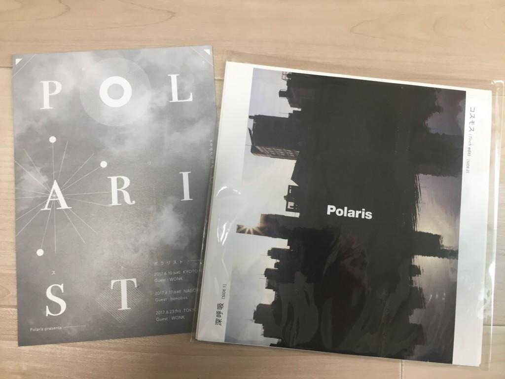 f:id:discodisco:20170625110915j:plain