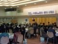 平沢勝栄|平沢勝栄後援会 葛栄会・勝栄会合同総会挨拶|2012年4月7日