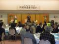 平沢勝栄|新村秀男後援会 新春の集いで挨拶|2012年4月14日