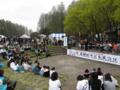 平沢勝栄|葛飾区子どもまつりの開会式挨拶|2012年4月22日