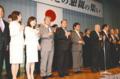 平沢勝栄|清和政策研究会(町村派)懇親会出席|2012年4月23日