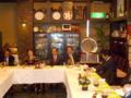 平沢勝栄 後藤田官房長官当時の秘書官、マスコミ関係者、事務所関係