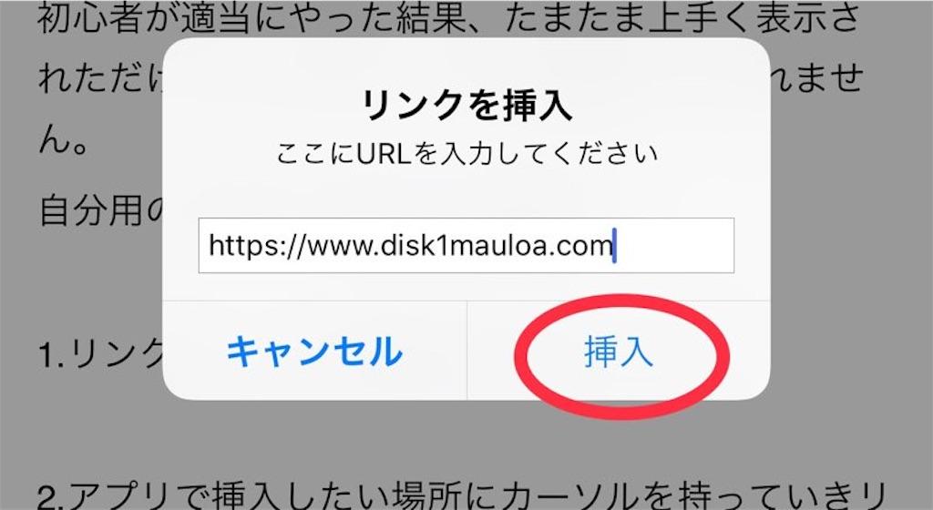 f:id:disk1mauloa:20181024214122j:image