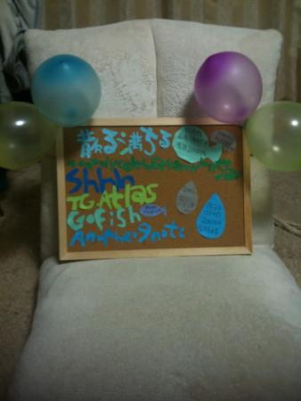 5/28 at 旭川MOSQUITO 「散る満ちる」当日用のウェルカムボード
