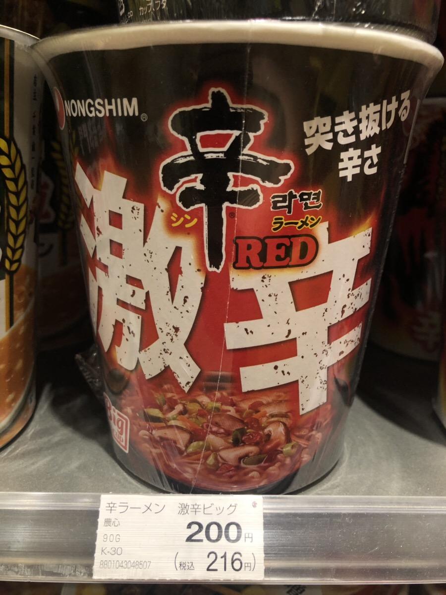 農心辛ラーメン RED 激辛BIGカップ
