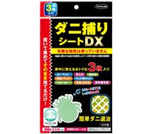 f:id:disney-s2-duffy:20200624120618j:plain