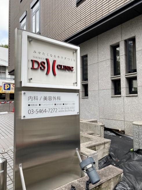 f:id:disney-s2-duffy:20200916122659j:plain