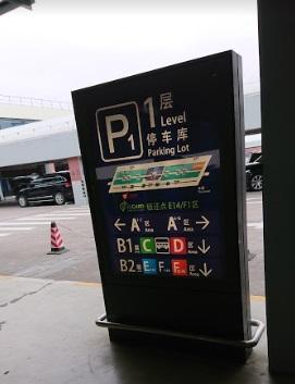 ノボテル上海クローバー、送迎バスの空港での乗り場