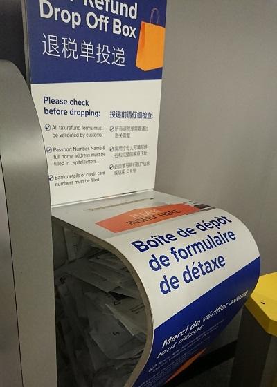 免税書類を投函するポスト