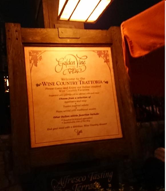 ワインカントリートラットリアの看板