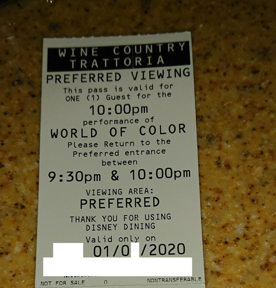 ワールドオブカラー ダイニングパッケージのチケット