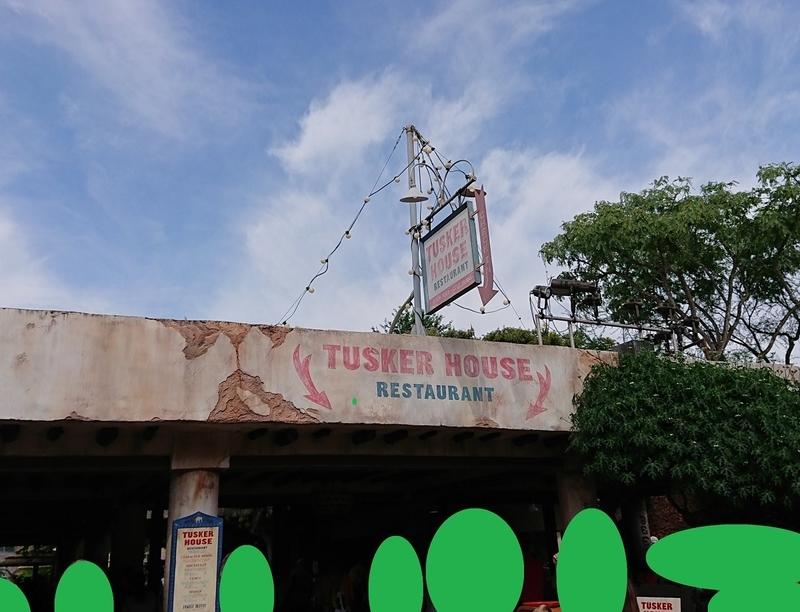 タスカーハウスレストランの外観