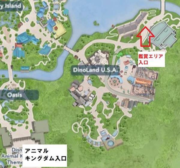 リバーオブライト ダイニングパッケージ鑑賞場所までの地図