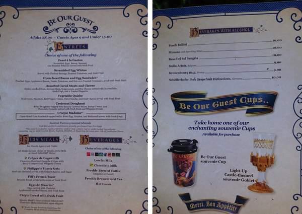 美女と野獣のレストラン Be our guest restaurantのメニュー