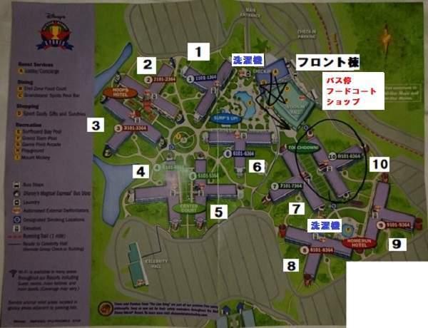 オールスタースポーツリゾートの地図