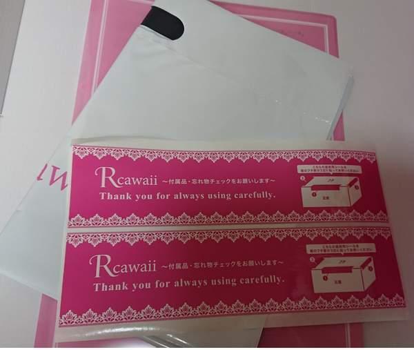 Rcawaii 洋服の返却