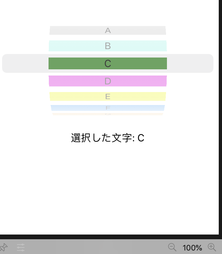 f:id:disuke:20201216225918p:plain