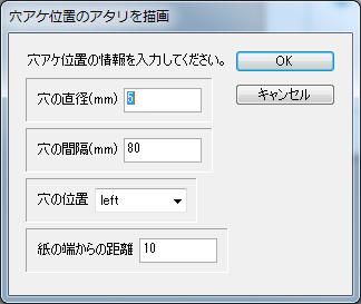 20111001110143