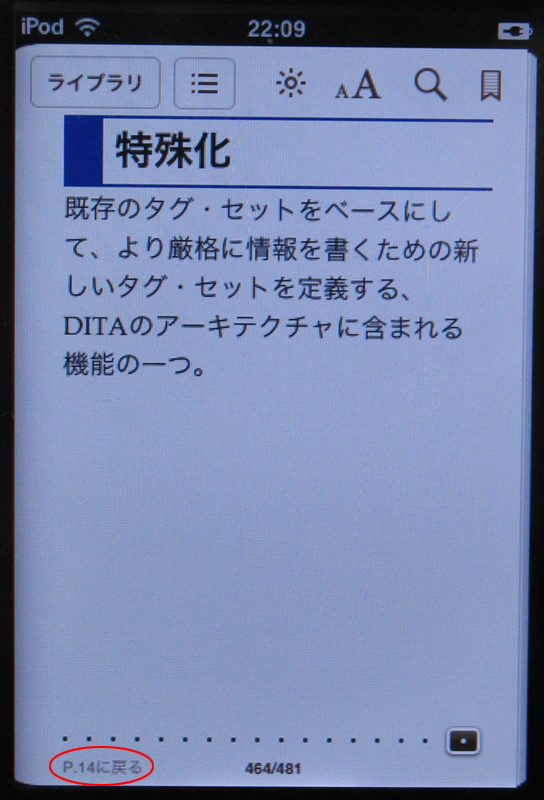 20111002221651